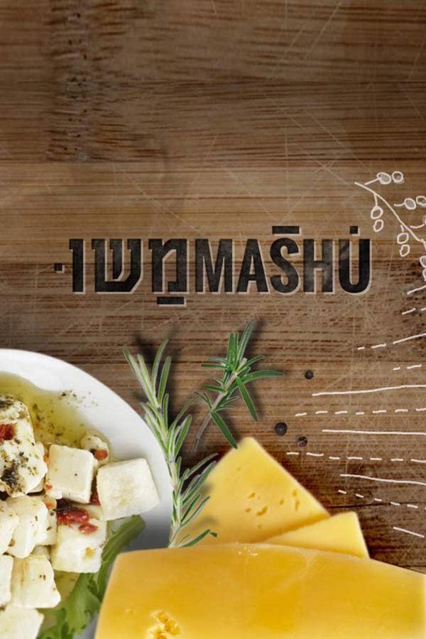 mashumashu